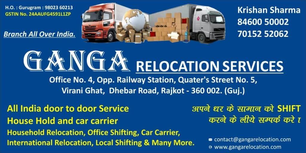 Ganga relocation services